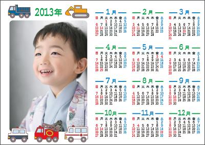 A3カレンダー(男の子向け)