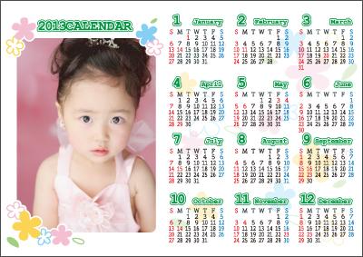 A3カレンダー(女の子向け)