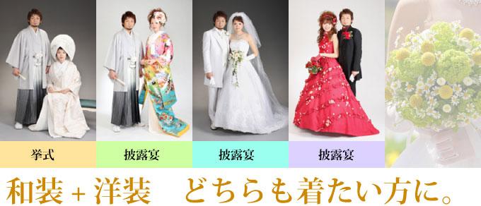 衣裳何着着ても15万円プラン